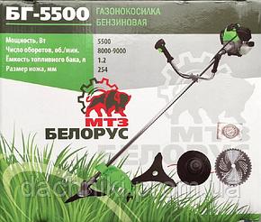Мотокоса БЕЛОРУС МТЗ БГ-5500 3 Насадки, фото 2