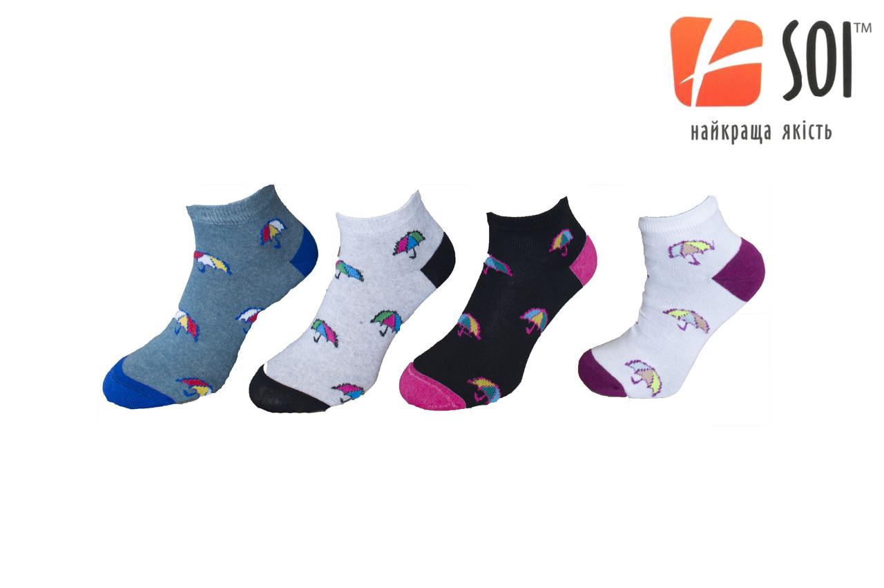 Шкарпетки спортивні жіночі SOI 23-25 р. (36-40) * короткі