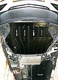 Защита картера двигателя и акпп Acura MDX 2014- , фото 6