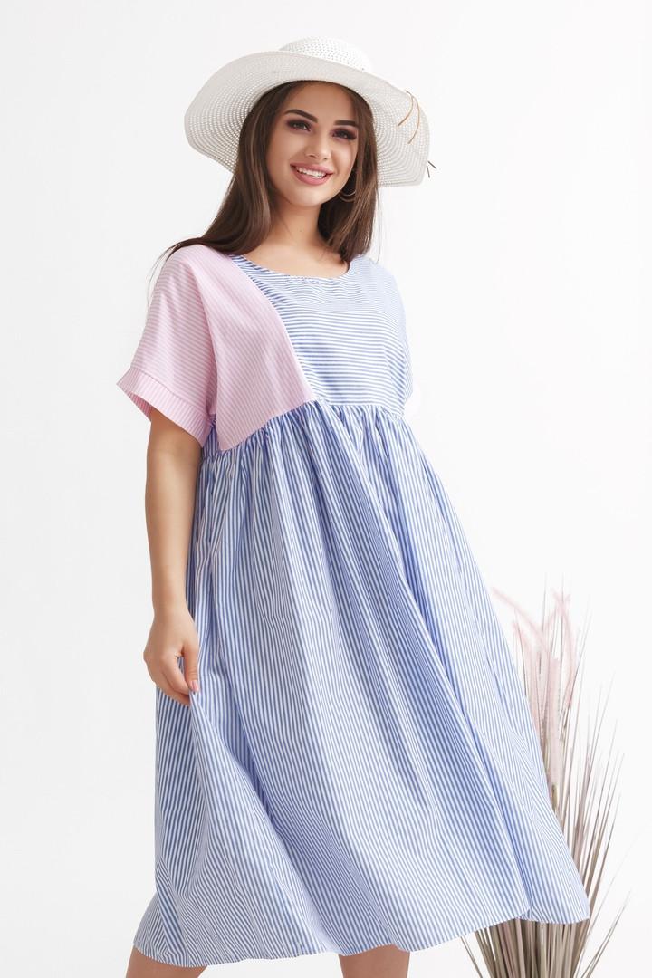 c139d4634ec Летнее свободное платье в полоску