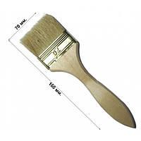 Кисть флейцевая утолщенная 70 мм, плоская (набор 10 шт)