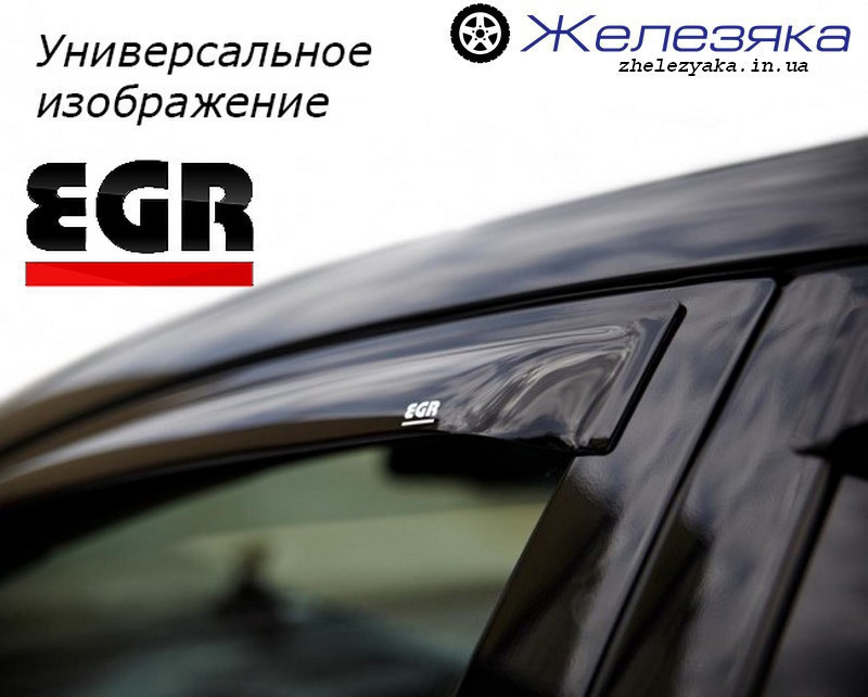 Ветровики Mitsubishi Lancer 2003-2007 (EGR)