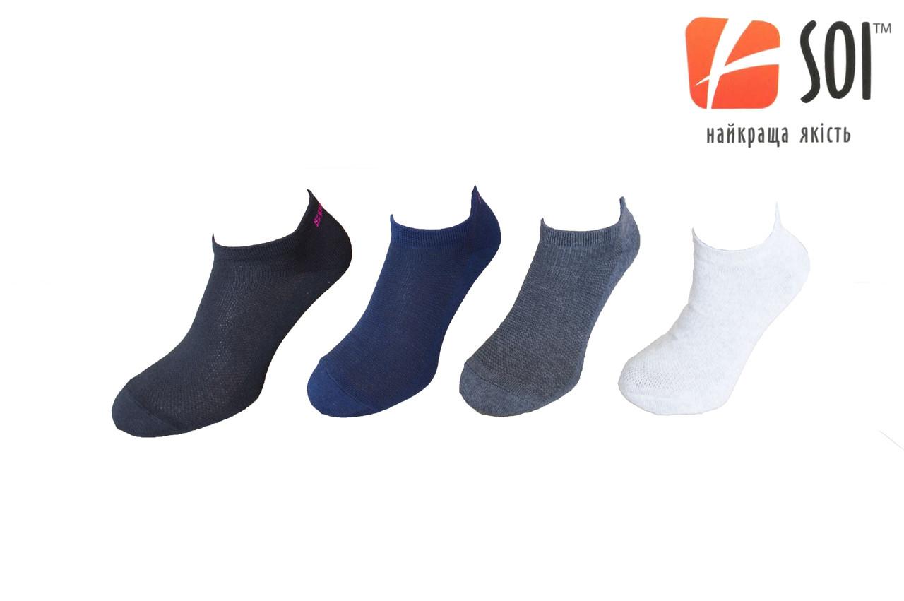 Шкарпетки спортивні жіночі SOI 23-25 р. (36-40) * 635 / короткі