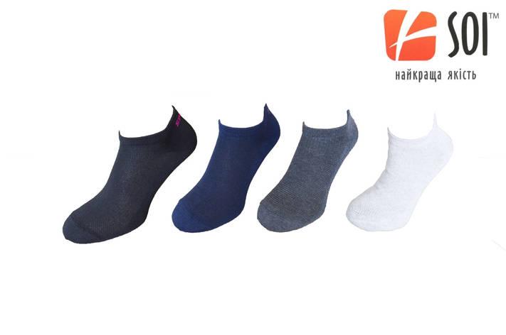 Шкарпетки спортивні жіночі SOI 23-25 р. (36-40) * 635 / короткі, фото 2