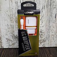 Зарядное устройство LDNIO DL-AC50 1 USB (1.0A) + Micro USB кабель (1m)