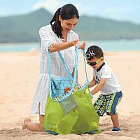 Пляжная сумка-сетка на море, в бассейн, на прогулку, для игрушек