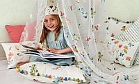 Знижки до Дня захисту дітей