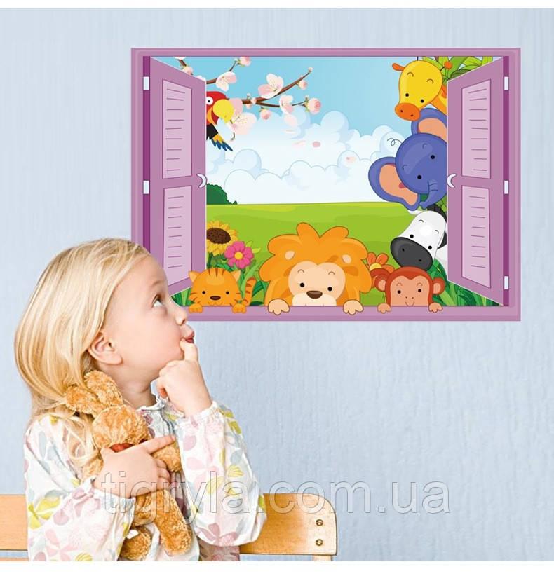 Интерьерная наклейка в детскую комнату - Окно в Зоопарк