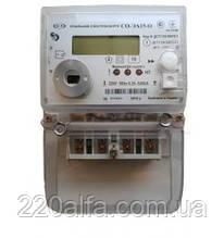 Электросчетчик СО-ЭА15-О однофазный, многотарифный, Коммунар