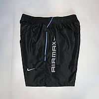 """Мужские тонкие шорты Большие Размеры """"Nike"""" 222G"""