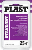 Клей для керамической плитки ТМ PLAST «STANDART» 25 кг