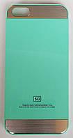 Чехол-накладка для Apple iPhone 5SE iPhone 5S iPhone 5, Air Jacket, пластик с алюминием, Бирюзовый /case/кейс