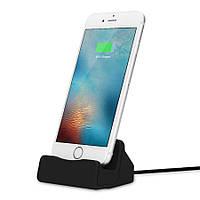 Зарядная док станция для iPhone Черная