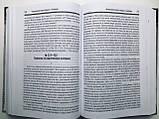 Щоденники. Підступи ворогів наших зламай... Архієпископ Никон (Різдвяний), фото 2