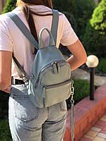Женский кожаный рюкзак  - сумка