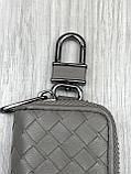 Стильная кожаная ключница Bottega Veneta серая Автомобильный брелок для ключей Трендовый  Боттега Венета копия, фото 2