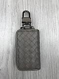 Стильная кожаная ключница Bottega Veneta серая Автомобильный брелок для ключей Трендовый  Боттега Венета копия, фото 4