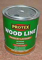 Лак паркетный полиуретановый (полуматовый) Wood Line Parquet Lacquer Protex 0,7 л