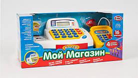 """Детская Касса """"Мой Магазин 7020"""" Play Smart"""