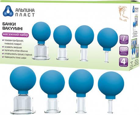 Вакуумные банки Альпина Пласт для косметического массажа 4 шт, фото 2