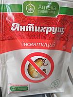 """Инсектицид для овощных и плодово-ягодных культур  """"Антихрущ"""" 30 мл на 15 л воды, """"Укравит"""""""