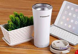 Термокружка Starbucks-3 (6 цветов) Белая, Новинка