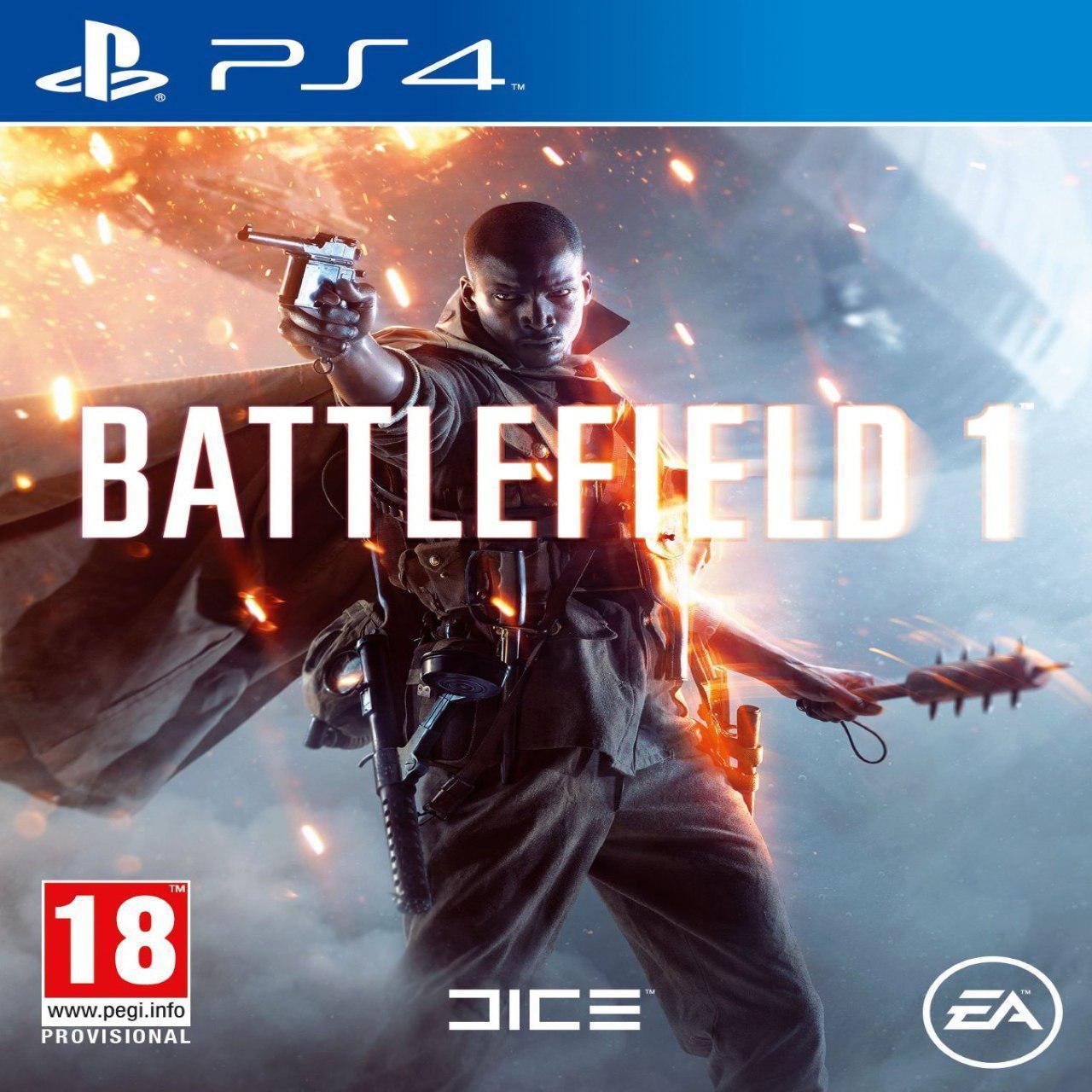 Battlefield 1 RUS PS4 (Б/В)