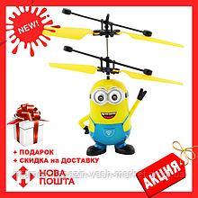 Игрушка летающий миньон с подсветкой P388 (вертолет) Гадкий Я, Новинка