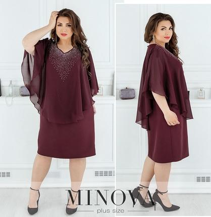 Платье батал от Фабрика моды с пришитой пелеринкой, украшенной стразами размеры 50,52,54, фото 2