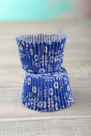 Форма бумажная для кексов синяя