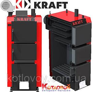 Твердотопливный котёл длительного горения KRAFT (Крафт) S 20