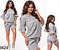 Женский летний костюм шорты + кофта с карманами (бирюза) 829425, фото 3