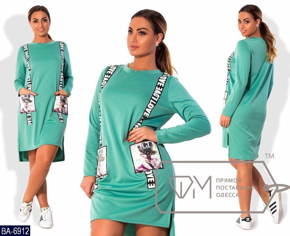 Женское платье Love. Размеры 48, 50, 52, 54 Ткань французский трикотаж