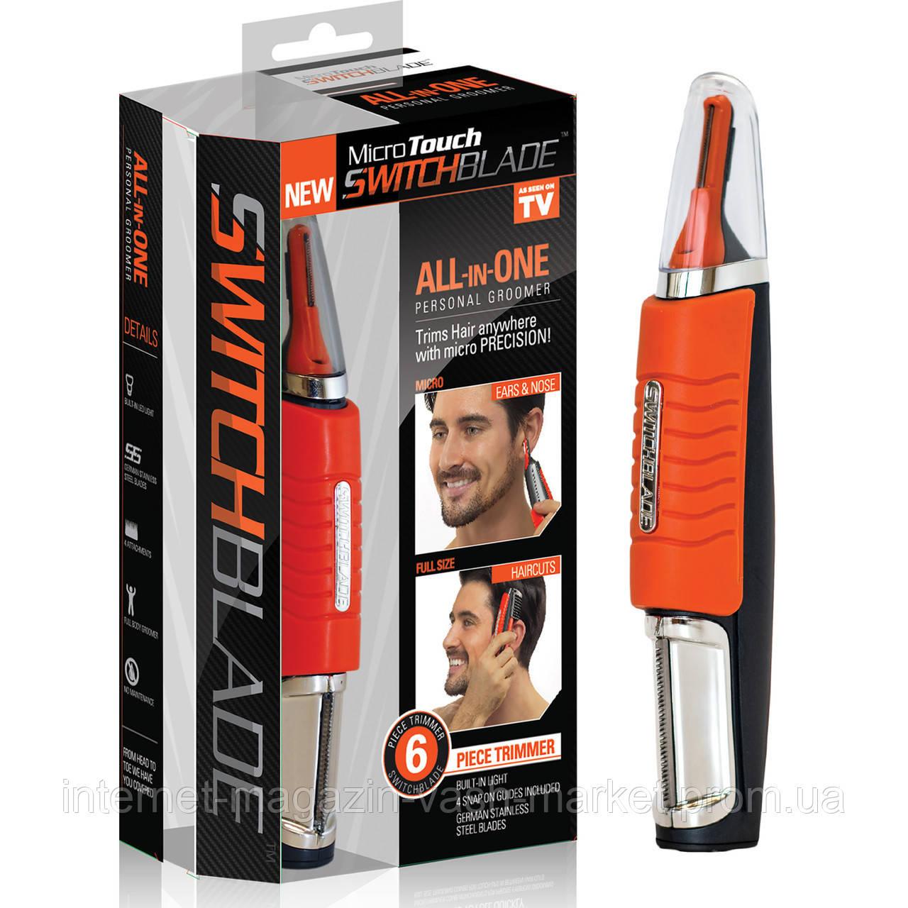 Триммер универсальный MicroTouch SwitchBlade, Машинка для стрижки бороды, носа, ушей, висков, бровей, Скидки