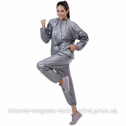 Костюм - сауна для похудения и снижения веса Sauna Suit, Акция, фото 2