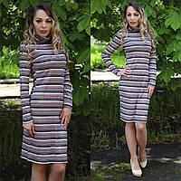 Женское платье в полоску ниже колена, фото 1