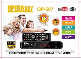 TV тюнер, ТВ приставка, Ресивер цифрового телевидения Т2, Цифровая приставка Т2, Цифровой эфирный тюнер Т2