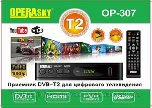 TV тюнер, ТВ приставка, Ресивер цифрового телевидения Т2, Цифровая приставка Т2, Цифровой эфирный тюнер Т2, фото 2