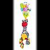 Музыкальная игрушка-подвеска Зебра Зоя Balibazoo (Высота 26 см), фото 2