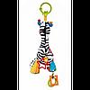 Музыкальная игрушка-подвеска Зебра Зоя Balibazoo (Высота 26 см), фото 5