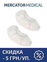 Бахилы из хлорированного полиэтилена 3-граммовые (100 шт в уп.) белые