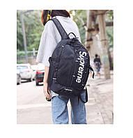 Рюкзак Supreme Berlin (черный) 25 л.