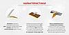 Оригинал! Солнцезащитный антибликовый козырек Vision Visor HD для автомобиля! Антифары, фото 5