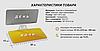 Оригинал! Солнцезащитный антибликовый козырек Vision Visor HD для автомобиля! Антифары, фото 6