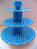 Этажерка для капкейков  Birthday Синяя  из 3-х ярусов