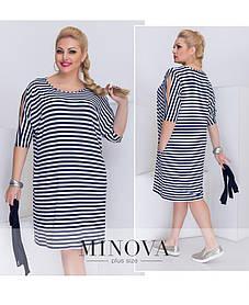 Платье женское с поясом в полоску больших размеров