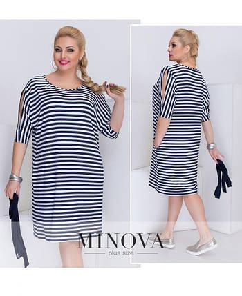Сукня жіноча з поясом в смужку великих розмірів, фото 2