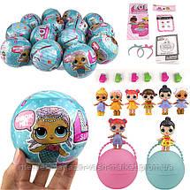 Кукла - сюрприз, Кукла LOL в шаре, Кукла LQL в шарике, Куколка ЛОЛ, Кукла в яйце, серия S1, фото 2