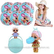 Кукла - сюрприз, Кукла LOL в шаре, Кукла LQL в шарике, Куколка ЛОЛ, Кукла в яйце, серия S1, фото 3