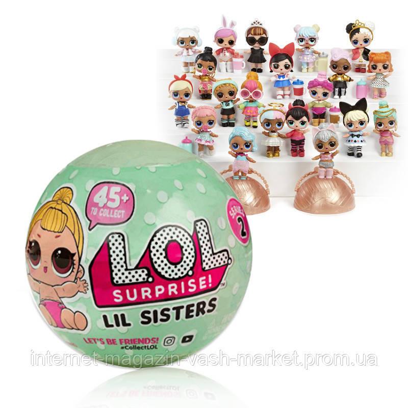 Кукла - сюрприз ЛОЛ - Европейская версия! Кукла LOL Mini в шаре 6 см, Мини Кукла LQL в шарике, Куколка, Скидки